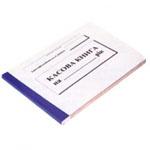 Бухгалтерські книги