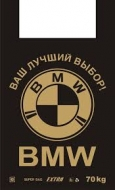 "Пакет ""майка"" BMW"