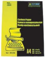 Копирка А4 черная 100 листов