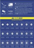 Етикетки самоклеючі (10) Buromax