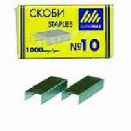 Скоби №10 Buromax-4401