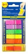 Стікер-закладки 45х12 (6х40аркушів) в диспенсері пластикові Buro