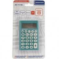 Калькулятор Assistant  AC-1116 блакитний
