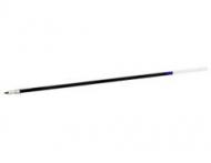 Стержень кульковий 143мм Buromax синій
