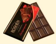 Шоколад Рошен чорний