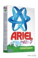 Пральний порошок ручне прання для білих речей Ariel 450г