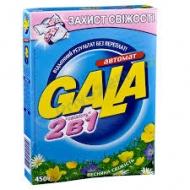 Пральний порошок автомат Gala 450г