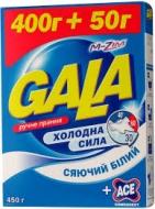 Пральний порошок для ручного прання Gala 450г