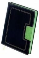 Щоденник недатований А5 Rialto Buromax