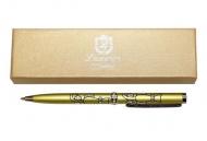 Ручка подарункова CATCH ME Langres